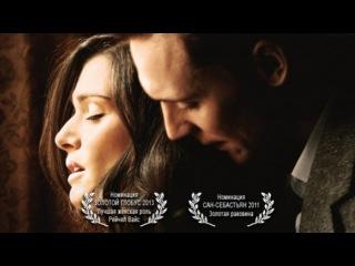 Глубокое синее море HD / The Deep Blue Sea HD (2011) — драма на Tvzavr, ENG+RUS SUB