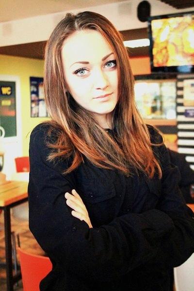 Алина Сивко, 5 декабря 1995, Волгоград, id205116732