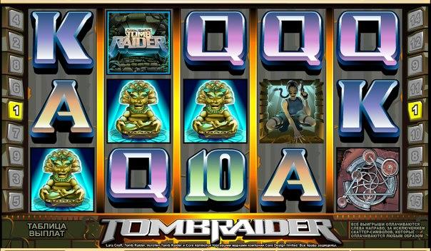Онлайн интернет казино,игровые автоматы,рулетка | ВКонтакте