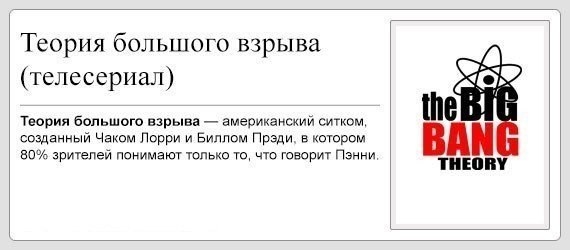 http://cs618817.vk.me/v618817551/10bab/enoUZg5cTSE.jpg