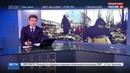 Новости на Россия 24 • Донбасс под обстрелом пригород Горловки обстреливают из минометов