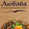 """Эко-кондитерская""""Любава""""торты,шоколад ОмскТомск"""