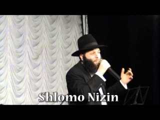 Shlomo Nizin performing 'Anovim Anovim' 5772