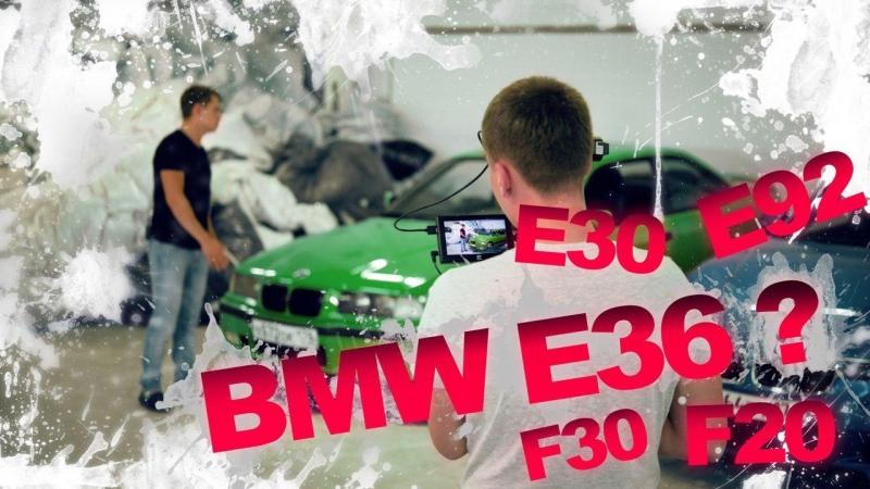 Лучшая БМВ для кольцевых гонок! | BMW Блог 30 серия
