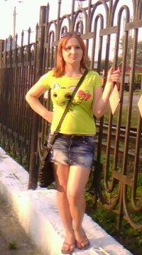 Марина Горина, 27 января 1995, Томск, id137938791