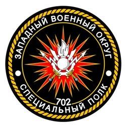 Фотографии 702 Полк (СпН) Уничтожения Боеприпасов. Ашулук. | 6 ...