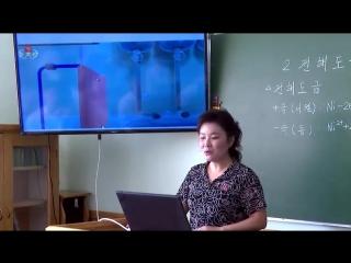과학기술인재후비양성에 바쳐가는 마음 -동평양제1중학교의 교육자들-
