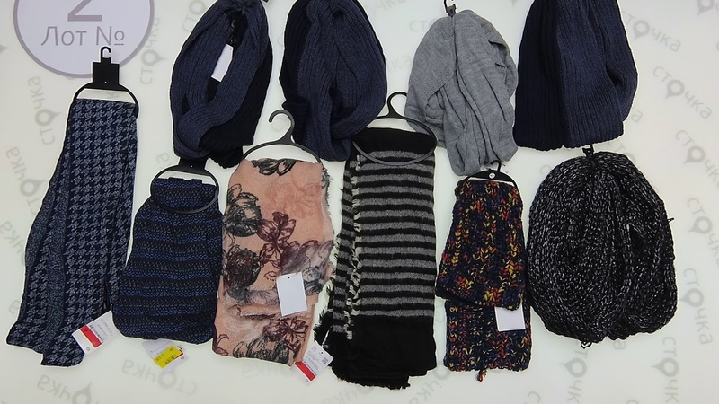 C A Acces W 2 сток одежда оптом