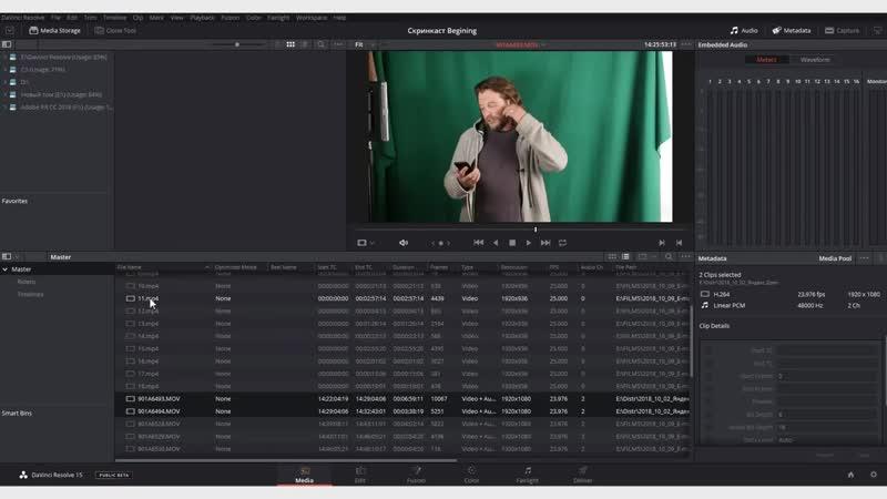 DaVinci Resolve уроки окно Project manager экспорт файла проекта в drp настройки альфа канала