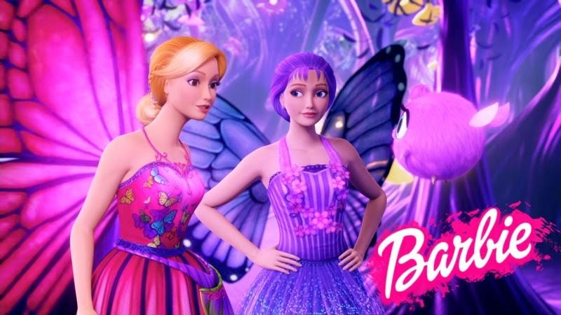 Королевский библиотекарь. Мультики Барби: Марипоса и принцесса фея