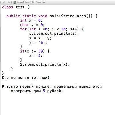 Илья Кутеев, 4 мая 1998, Санкт-Петербург, id193698824