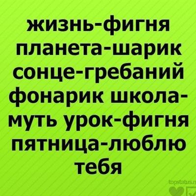 Юлия Писарчук, 13 февраля , Нефтеюганск, id194907699