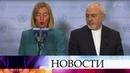 Участники иранской ядерной сделки намерены создать специальный механизм для расчетов с Тегераном