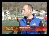 В Сочи стартовал Чемпионат России по мини- футболу среди тотально слепых. Новости 24 Сочи
