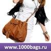 Итальянские сумки из натуральной кожи. Скидки!