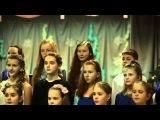Детский хор Надежда под руководством Лавровой Татьяны Валентиновны (Щелковская музыкальная школа)