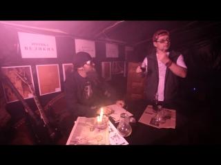 AstronautGrime Backstage клипа Капсула Времени - Время Колокольчиков (А.Башлачёв)