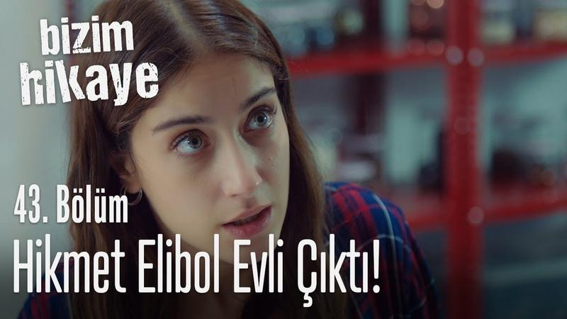 Hikmet Elibol evli çıktı! - Bizim Hikaye 43. Bölüm