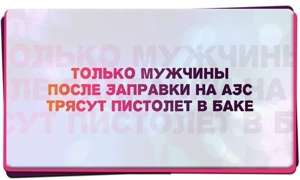 Фото №456240784 со страницы Дмитрия Иванова