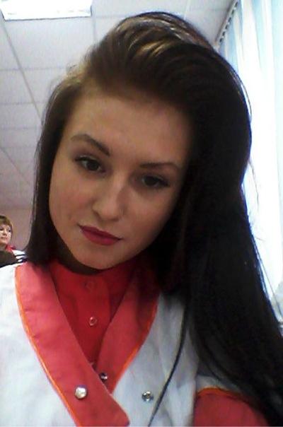 Марина Тихонова, 6 декабря 1995, Асбест, id226531556