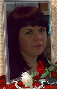 Катерина Тетерясавчук, 7 июня 1984, Гуково, id209207367