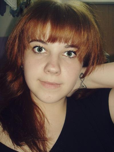 Ирина Цыпукова, 29 октября , Тужа, id106356620