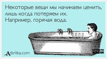 http://cs408124.vk.me/v408124847/1136/BrxgqKLwApA.jpg