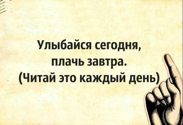 http://cs543107.vk.me/v543107018/1ba2/s6vYxK1q_qI.jpg