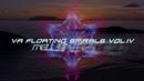 VA Floating Spirals IV Melusine Records Coming soon