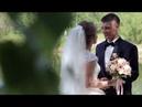 Самый счастливый день! Свадьба Сафоновых 09.06.2018