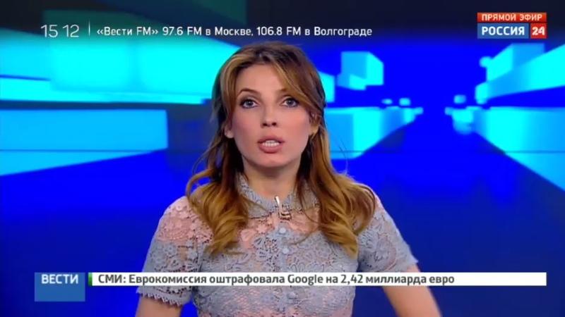 Новости на Россия 24 • Жители Томска спасли младенца, разбив стекло Лексуса