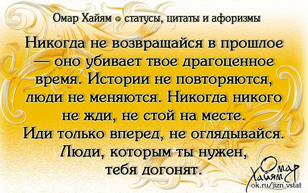 https://pp.vk.me/c543106/v543106136/184c6/XHTLYzXgAoQ.jpg