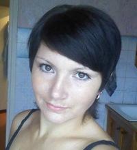 Людмила Андрусевич, 4 ноября 1989, Логойск, id195850369