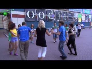 Garmata.tv/ Сальса под открытым небом от студии танца