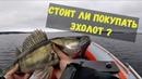 Роль эхолота на рыбалке Стоит ли покупать эхолот