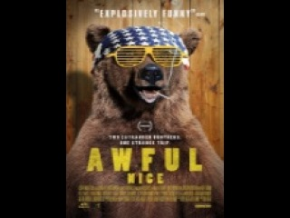 iva Movie Comedy awful nice