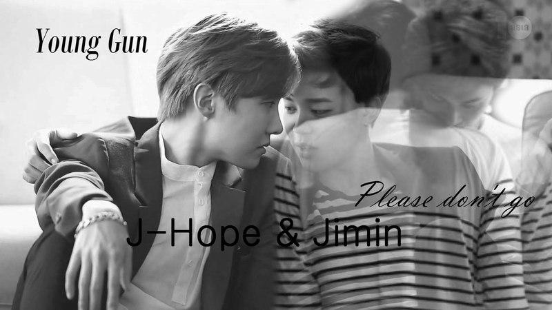 BTS | J-Hope Jimin | Jihope (Slash) 18