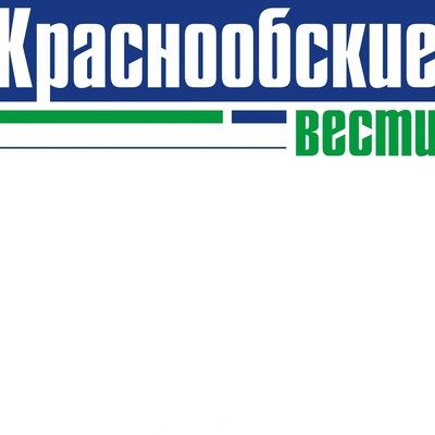Коммерческие вести 17 октября доска объявлений подать бесплатное частное объявление все города россии
