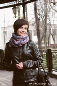 Катерина Ломако