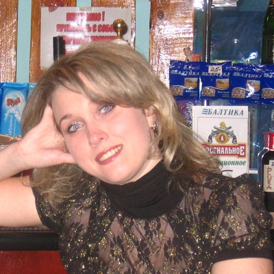 Елена Каркач, 25 сентября 1984, Москва, id200188070