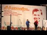 Ирина Волдьман и Дарья Григорьян, 7.09.13, фестиваль туристской песни