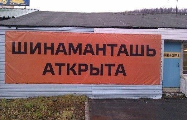 Когда иностранцы решили открыть бизнес в России