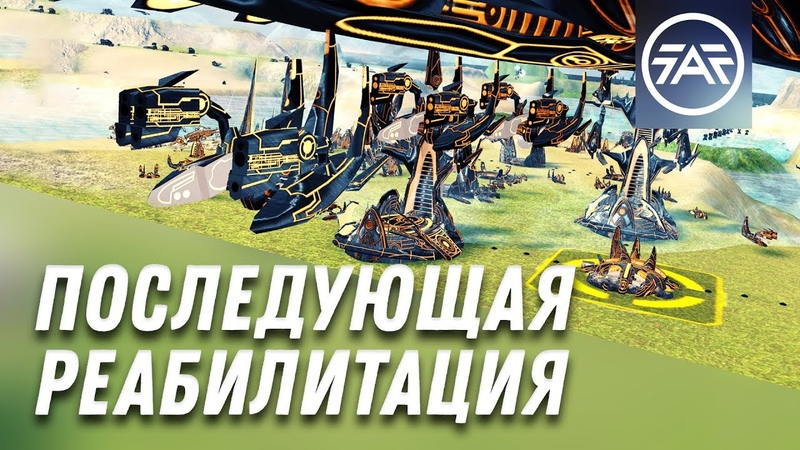 Последующая реабилитация Slizeorot 5v5 Supreme Commander Forged Alliance