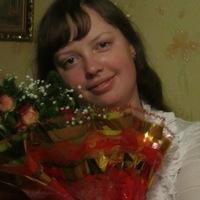 Karina Frantskevich