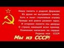 Новокузнецк Советский город СССР ВОЗРОЖДАЕТСЯ