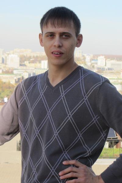 Алексей Конев, 24 апреля , Белгород, id6163675