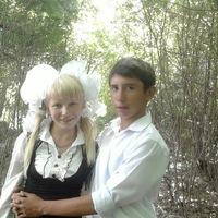 Любаша Буйлова, 16 июня 1998, Москва, id197266426