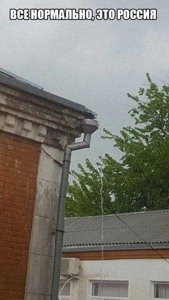 """На Луганщине до сих пор не начато строительство """"стены"""" на украинско-российской границе, - Тука - Цензор.НЕТ 661"""