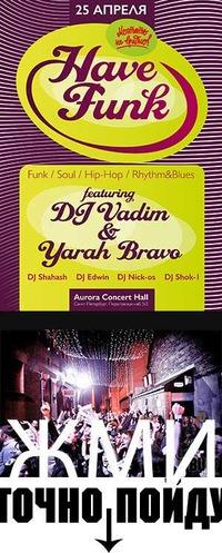 have funk #1 pre-OPEN feat. DJ Vadim