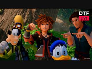 Kingdom Hearts 3 | Евгения Корнеева и Захар Бочаров